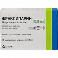 ФРАКСИПАРИН ШПРИЦ 2850МЕ 0,3МЛ №10 купить за 3 685 руб. -  интернет-аптека «Фиалка». Санкт-Петербург.